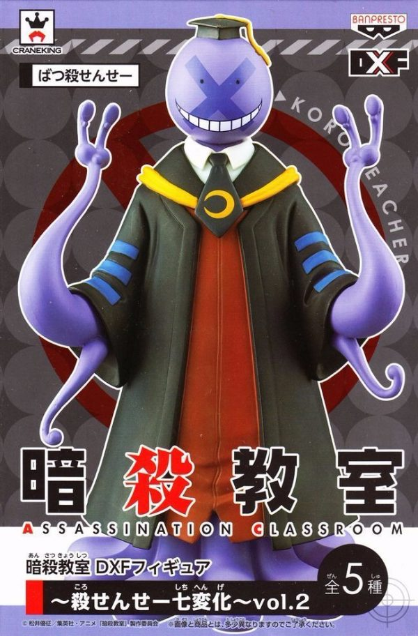 Assassination Classroom Koro Sensei Figure Purple Banpresto UK anime figures UK animetal