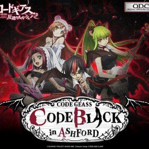 Code Geass Code Black Figure Set UK Code Geass Figures UKBanpresto Figures UK CC Figures Lelouch Figures Code Geass Figures Code Geass Code Black in Ashford
