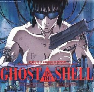 Ghost in the Shell Figures