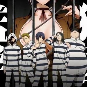 Prison School Figures