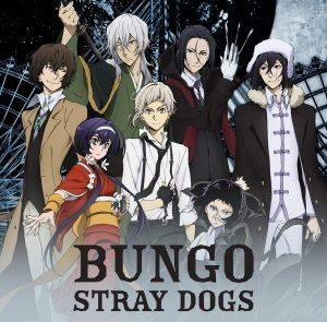 Bungo Stray Dogs Figures