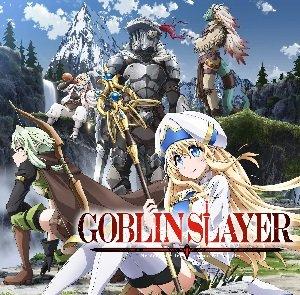 Goblin Slayer Figures