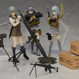 Little Armory Figures