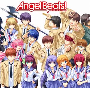 Angel Beats Figures
