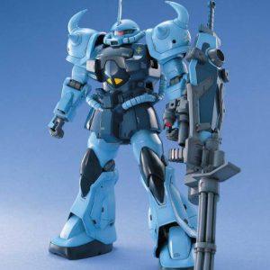 Gundam Master Grade: Gouf Custom Model Kit 1/100 Scale Bandai UK gundam master grade model kits UK gundam MG model kits UK animetal